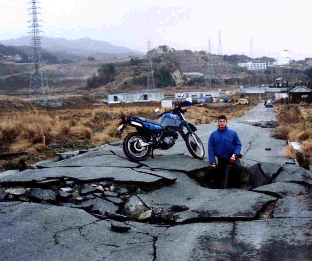 Kobe earthquake 1995